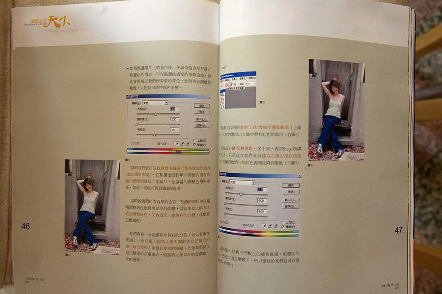 diary_002_12