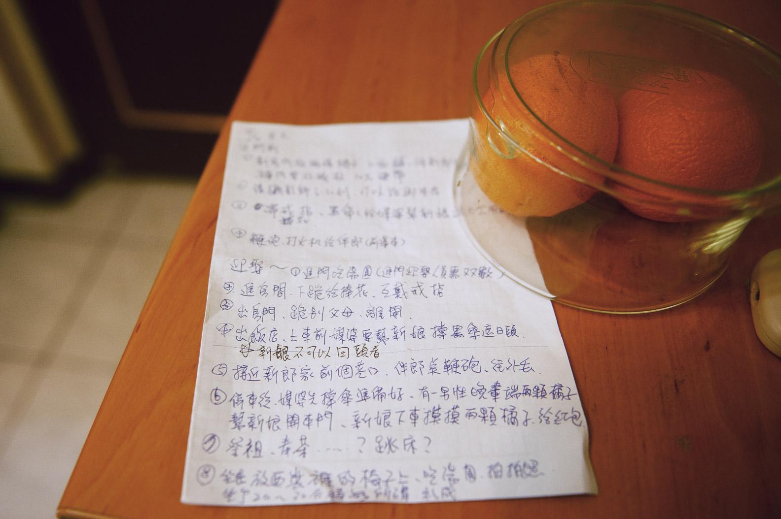 diary_01_099