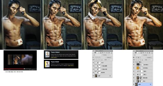 Photoshop:圖層應用與HDR濾鏡
