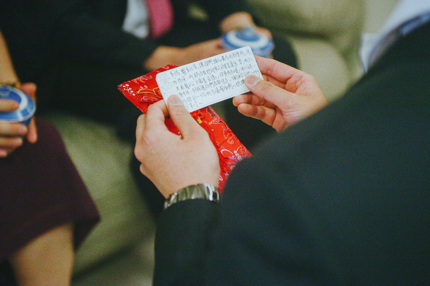 wedding_portfolio_014_042