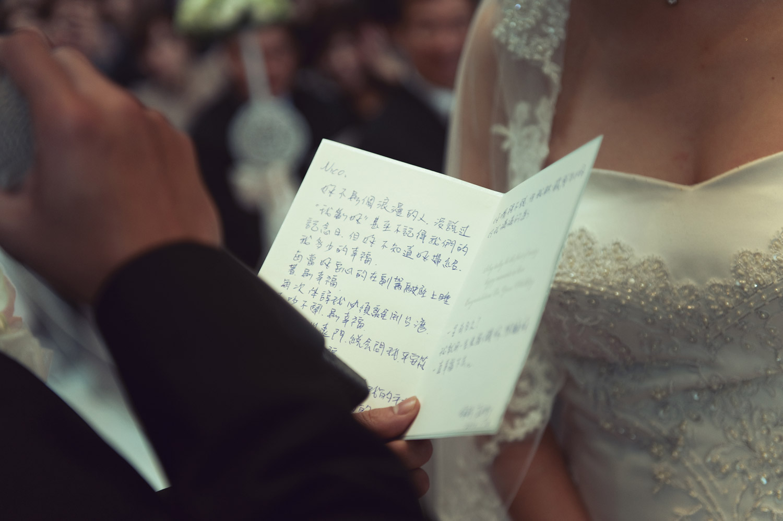 wedding_portfolio_029_024