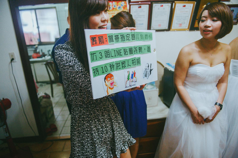 wedding_portfolio_033_022