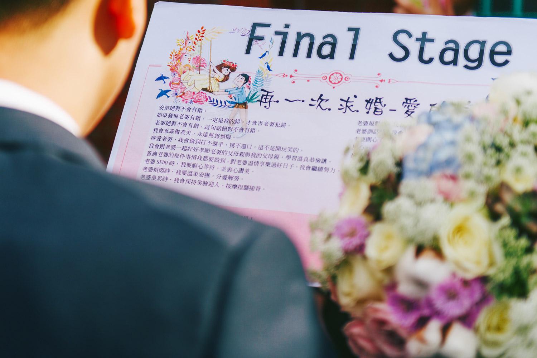 wedding_fresh_002_036